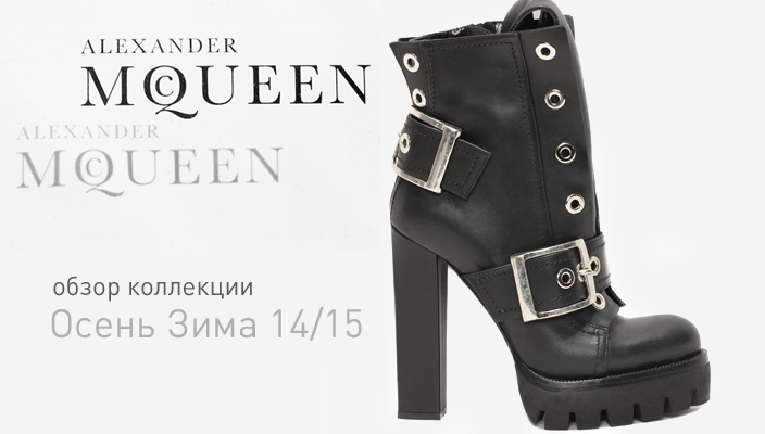 mcqueen women shoes FW14-15