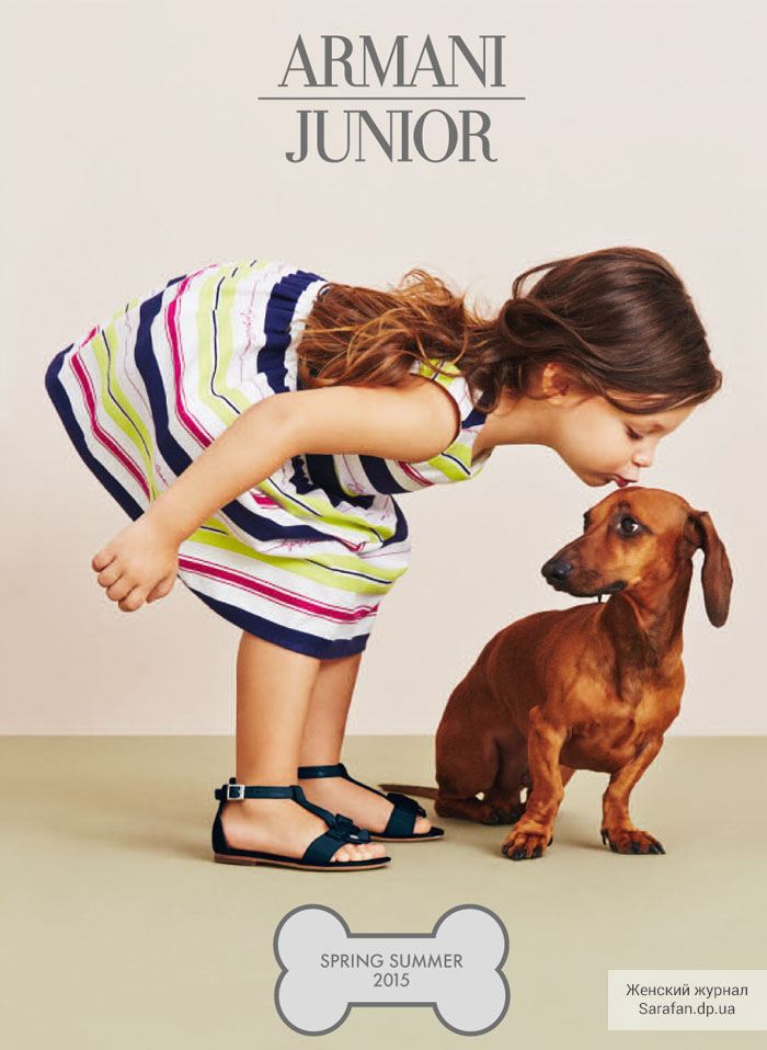 Armani Junior Spring Summer 2015 collectiion