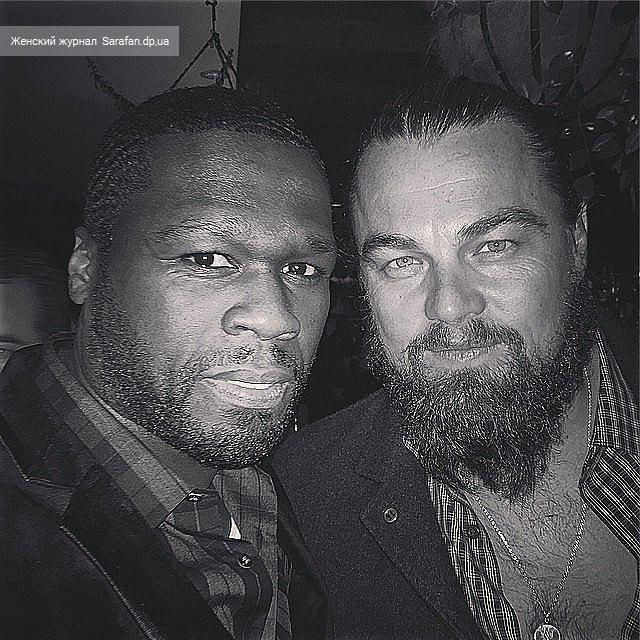 50 Cent и Леонардо Ди Каприо (Leonardo Di Caprio)