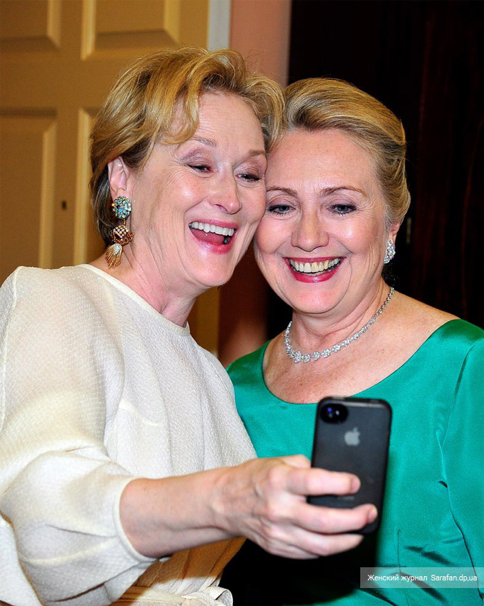 Meryl Steep and Hillary Clinton, Мэрил Стрип и Хиллари Клинтон